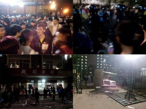 Riots at Foxconn plant in Taiyuan China