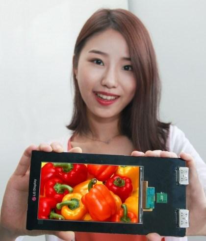 LG QHD smartphone screen