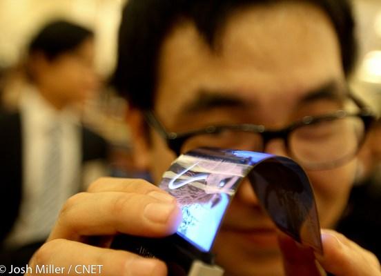 Samsung bendable smartphone display