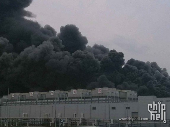 SK Hynix factory explosions