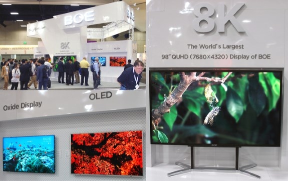 8K display