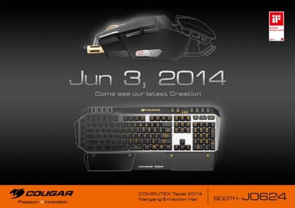 Cougar eSports Computex lineup