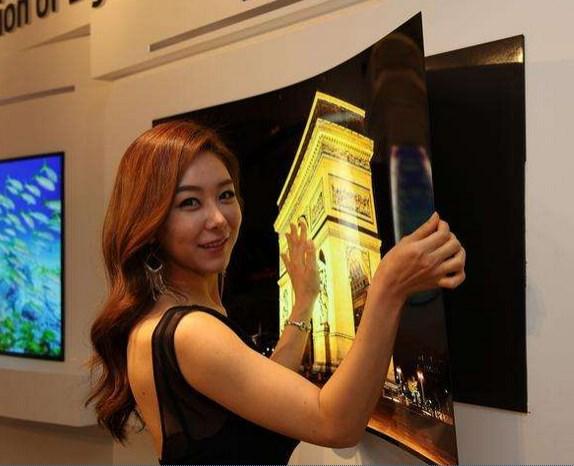 LG OLED 0.97mm thick