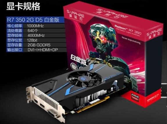 Radeon R7 350 2 GB