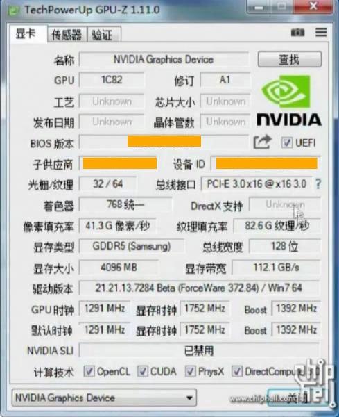 NVIDIA GTX 1050 Ti specs confirmed