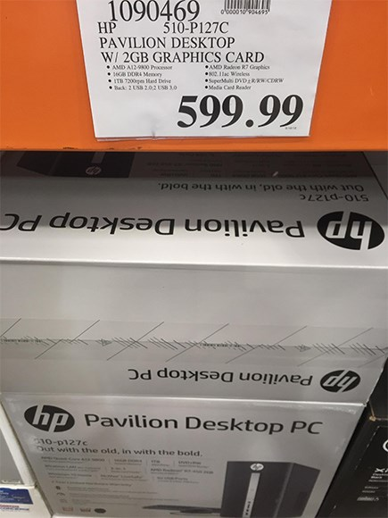 HP Pavilion with AM4