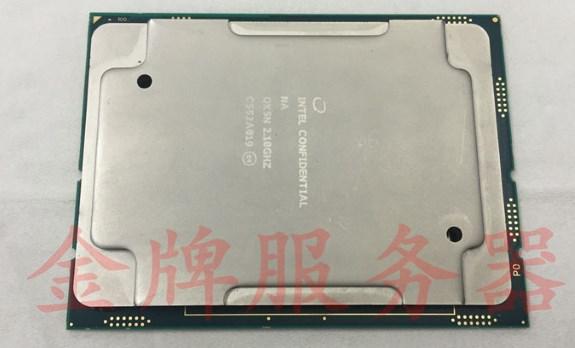 Intel Skylake EP