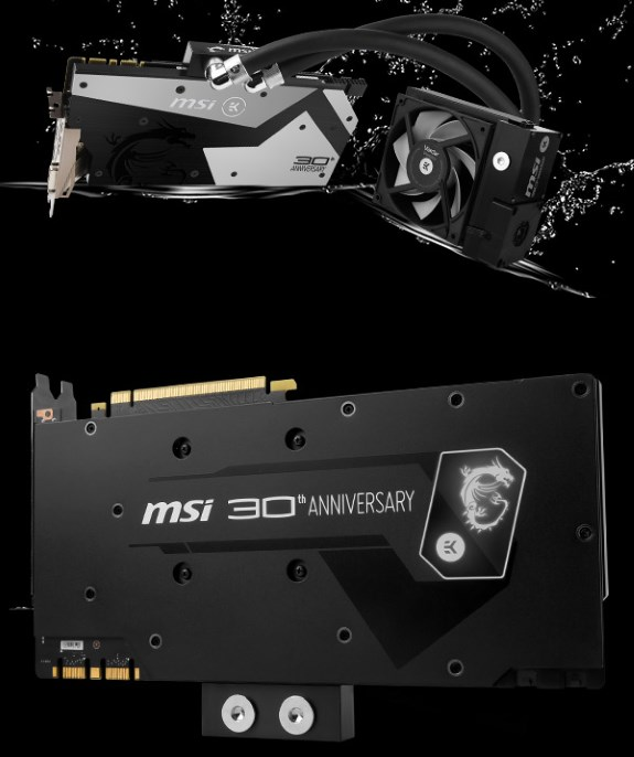 GeForce GTX 1080 30th Anniversary graphics card