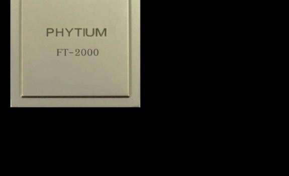 Phytium FT2000