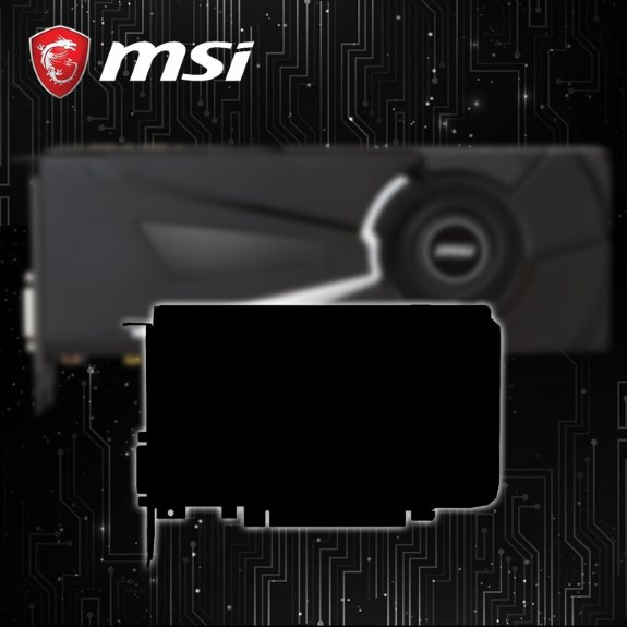 MSI Mini ITX teaser