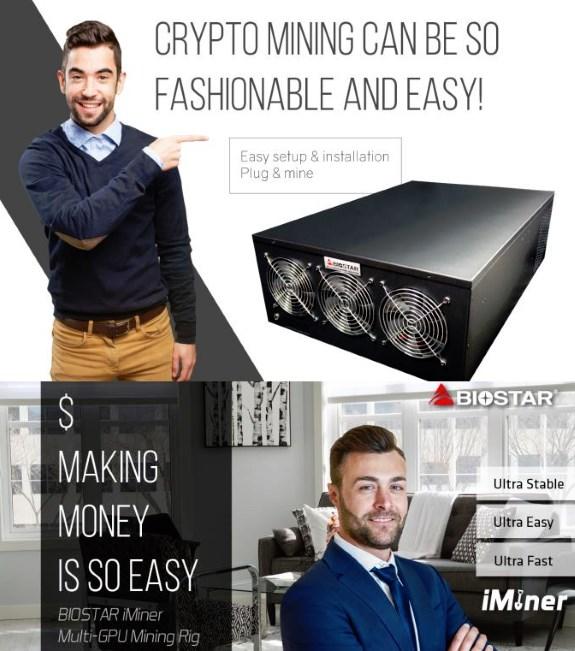 Biostar iMiner