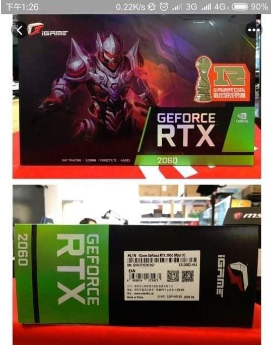 RTX 2060 board package leaked