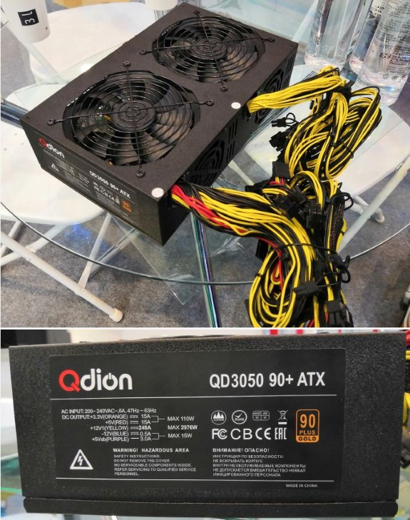 QD3050 PSU