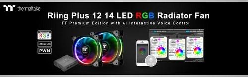 Tt eSPORTS RGB goes AI