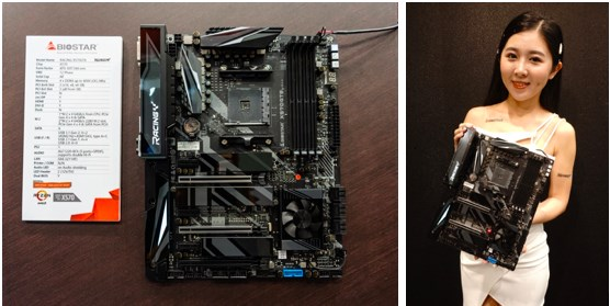 Biostar teases its RACING X570GT8 motherboard
