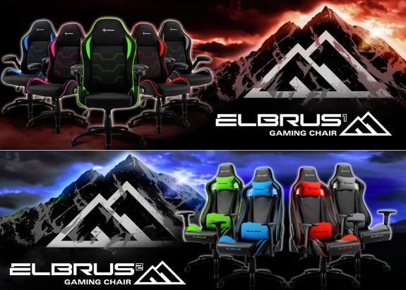 Elbrus1 and Elbrus2