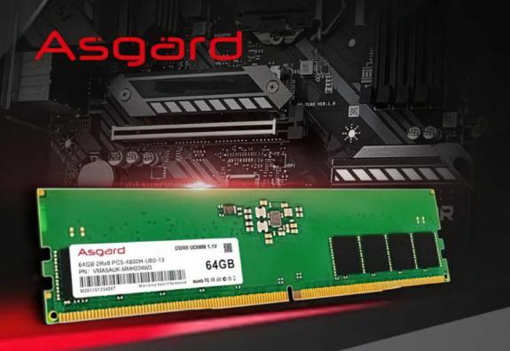 ASGARD DDR5-4800