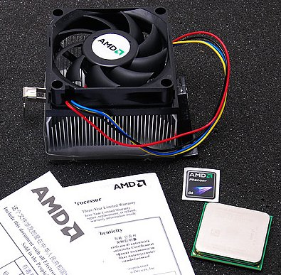 AMD Phenom box and cooler pictured