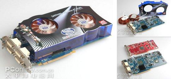 Sapphire HD 2600XT Dual