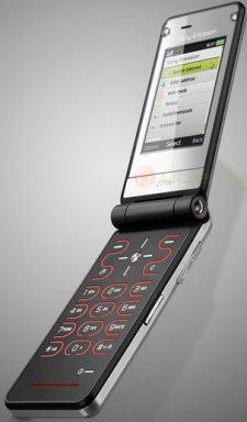 LG G7020 - Стильный мужской телефон - Helpix