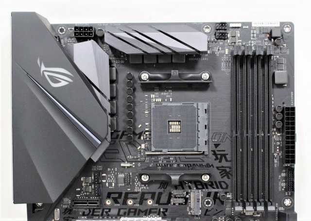the motherboard closeup